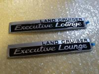 "Эмблемы Land Cruiser 200 ""Executive Lounge"" РЕПЛИКА"